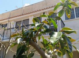 Anafotia Holidays Apartment
