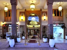 Hotel Mont Gueliz & Spa
