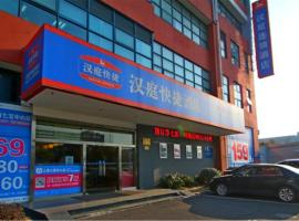 Hanting Express Shanghai Qibao Centre