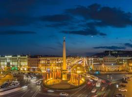Center Hotel, Saint-Pétersbourg