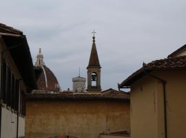 Affittacamere Il Dono, Florencia