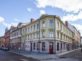 Sundsvall City Hotel & Hostel, サンドベイル