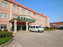 GreenTree Inn ShangHai PuDong Airport Town Express Hotel