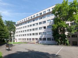 Hostel Sinkule, プラハ