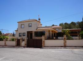 , San Miguel de Salinas