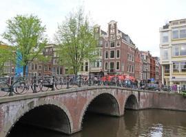 , אמסטרדם
