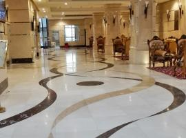 Al Waleed Tower Hotel
