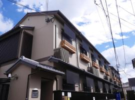Sunrich Kyoto Station - Guest House In Kyoto
