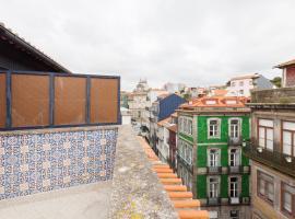 Go2oporto @Flores Guest House