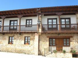Apartamentos LLave de Santillana, Santillana del Mar