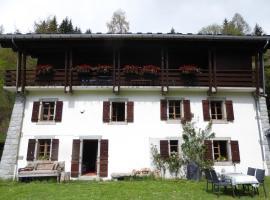 Luxury Alpine Apartment, Chamonix-Mont-Blanc