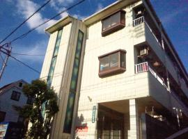 Private Guest House Sora, Sakai