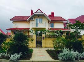 Guest House Victoria, Verkhneimeretinskaya Bukhta