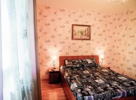 Broadway Apartment Ulitsa Alexeeva 43, Krasnoyarsk