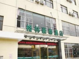 GreenTree Inn Shanghai Songjiang Yanshou Road Li Tower Express Hotel, Songjiang