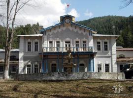Abastumani Resort, Abastumani