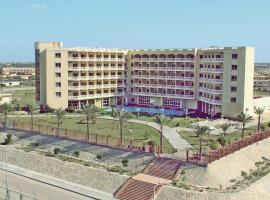 Tolip Sports City Borg El Arab, İskenderiye