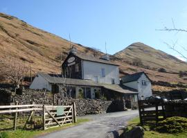 The Brotherswater Inn, Patterdale