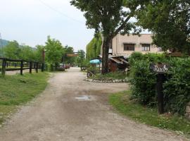 Agriturismo al Ranch, Castello d'Aviano