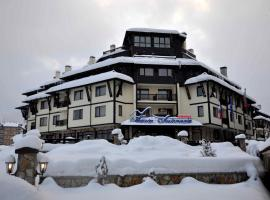 Maria-Antoaneta Residence - Half Board Plus & All Inclusive, Bansko