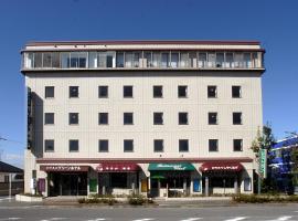 Business Green Hotel Hino, Hino
