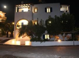 Helen Apartments, Kýthira