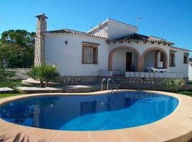 Villas Los Olivares, Els Poblets