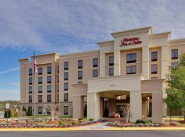 Hampton Inn and Suites Fredericksburg South, Fredericksburg