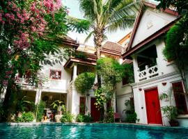 Rambutan Hotel - Siem Reap (Formerly Golden Banana Boutique Hotel)