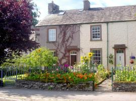 Church View Cottage, Shap