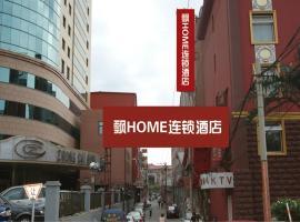 Piao Home Inn Beijing Guanganmen, Beijing
