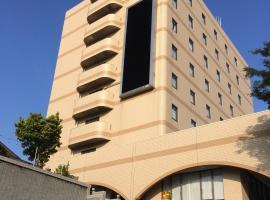 Narita U-City Hotel, Narita