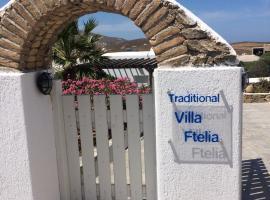 Traditional Villa Ftelia, Klouvas
