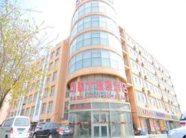 Kelinning Hotel Qingdao Hainandao Road, Huangdao
