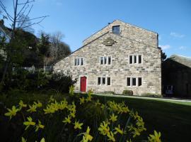 Hewenden Mill Cottages, Haworth