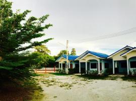 , Ban Taphong Nok