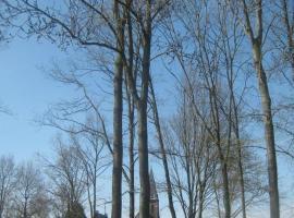 Huize de Hommert, Hoensbroek