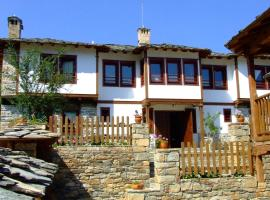 Complex Kosovo Houses, Kosovo