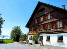 Gasthof Wellenhof, Lochau