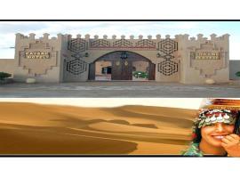 Hotel Kasbah Charme Berbere, Rissani
