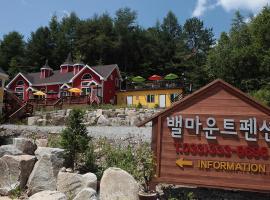 Valemount Pension, Pyeongchang
