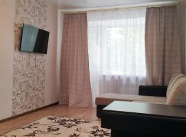 Zoo Apartment, Saratov