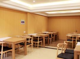 GreenTree Alliance Zhejiang Huzhou Nanxun Ancient Town Hotel, Nanxun
