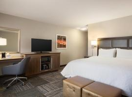 Hampton Inn & Suites Minooka, Channahon