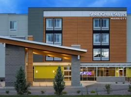 SpringHill Suites by Marriott Kalispell