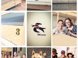 Wood Hostel