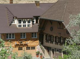 Hinterbauer Hof, Oberharmersbach