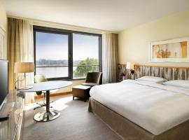 Hyatt Regency Mainz, Mainz