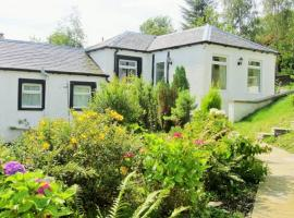 Dunstaffnage Cottage, Dunoon