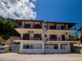 Fanias Rooms, Nikiana